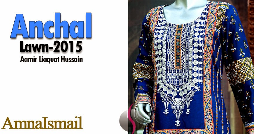 Anchal Lawn by Aamir Liaqat Hussain
