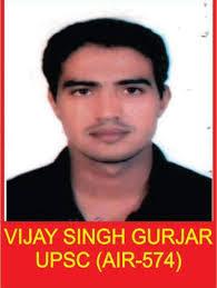 आईपीएस श्री विजय गुर्जर की कांस्टेबल से आईपीएस बनने की प्रेरित कहानी, Ips Shri Vijay Gurjar ki constable se ips ban ne ki kahani