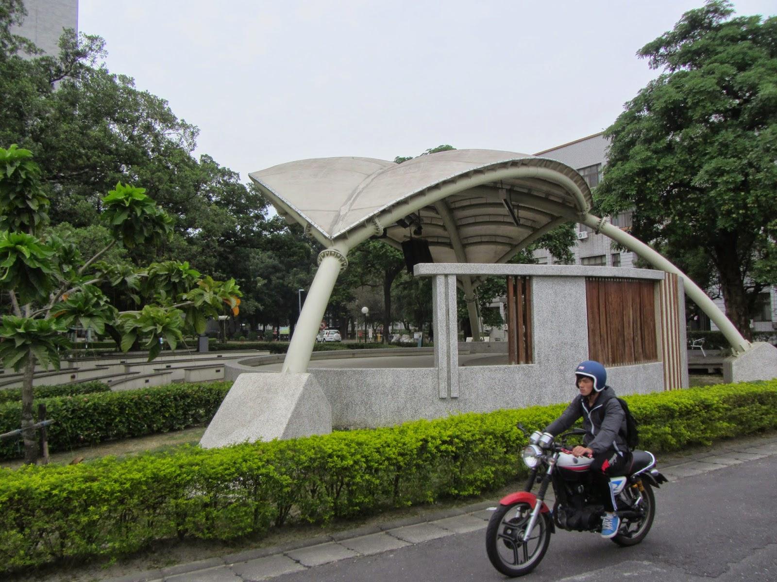 Taiwán al aire libre