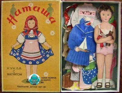 Бумажные куклы вырезалки СССР, советские. Куклы вырезать СССР, советские. Бумажная кукла для вырезания СССР, советская.
