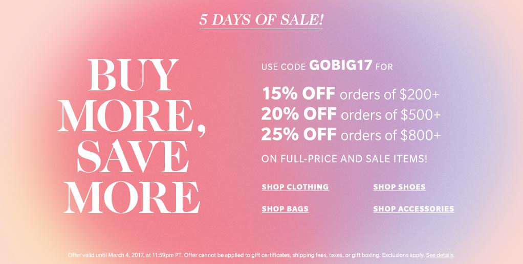 2017 Buy More Save More Shopbop Sale