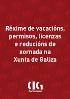 Folleto informativo de réxime de vacacións, permisos, licenzas e reducións de xornada