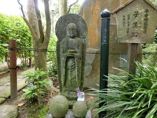 子安地蔵菩薩と子生石