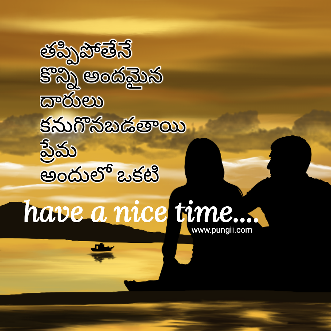 Telugu Love Quotes Entrancing Telugu Love Quotes On Images And Love Failure Quotes In Telugu