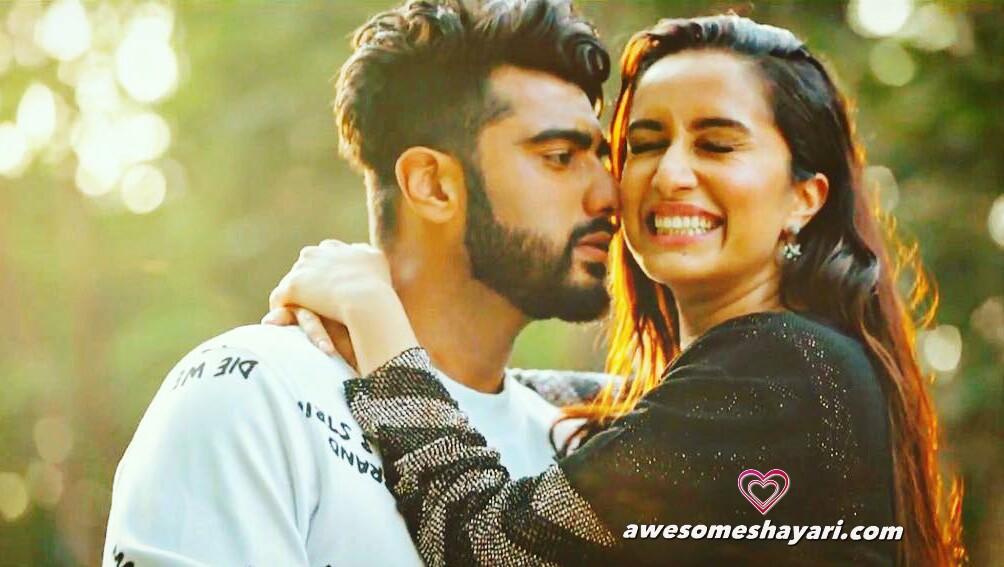 Cute shayari images, cute bollywood couples image, cute movie couples wallpaper hd