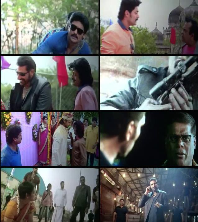 Sher 2015 Telugu DVDScr x264 700mb