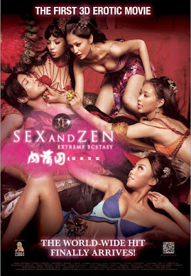 SEX AND ZEN EXTREME ECSTASY (2011)