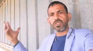 حمزة الحزين : الجشع في إقليم تارودانت