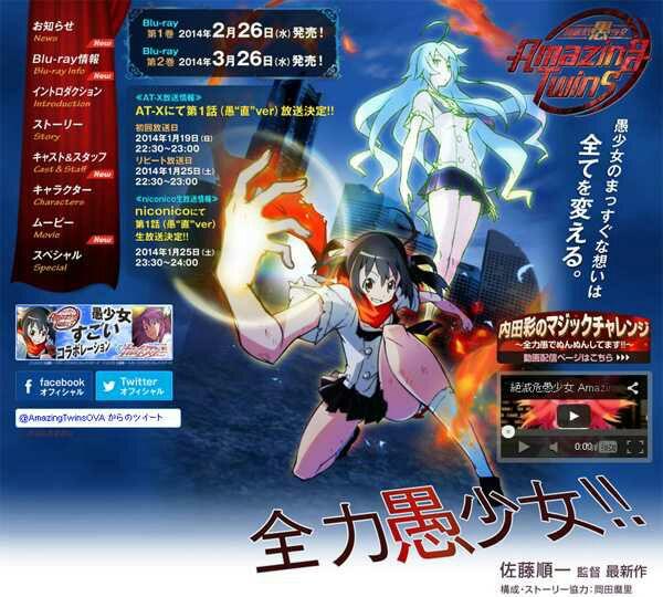 Zetsumetsu Kigu Shoujo: Amazing Twins Batch Subtitle