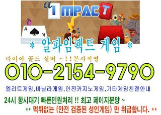 imp7777.jpg