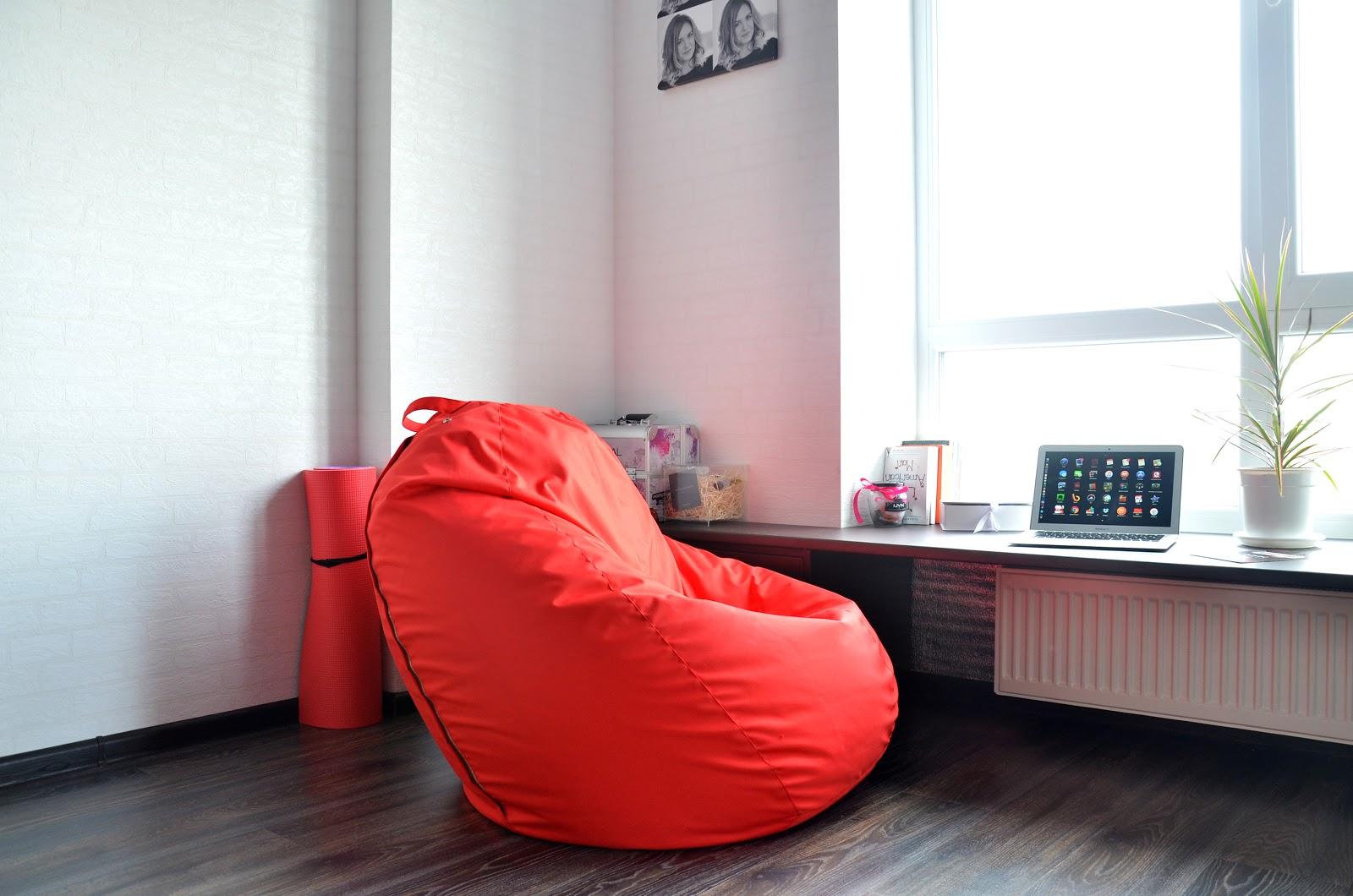 кресла-мешки дома