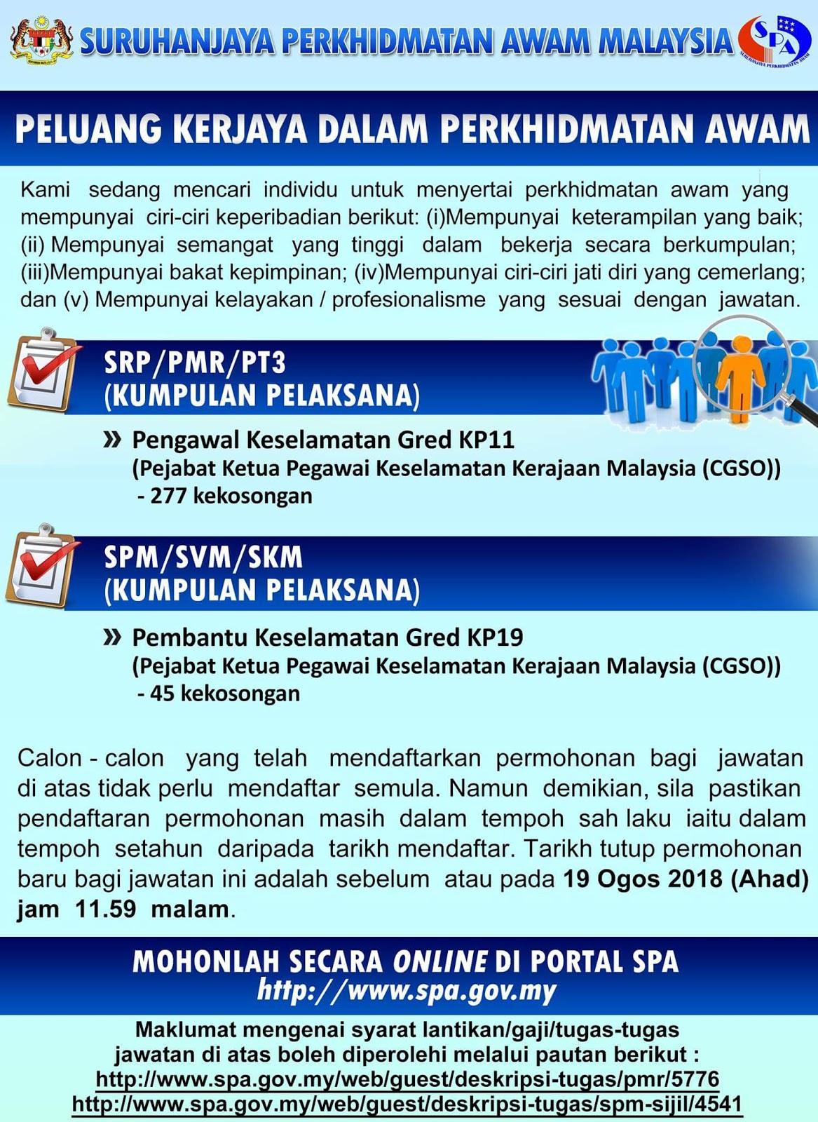 Jawatan Kosong Pengawal Keselamatan Gred Kp11 2020 Spa