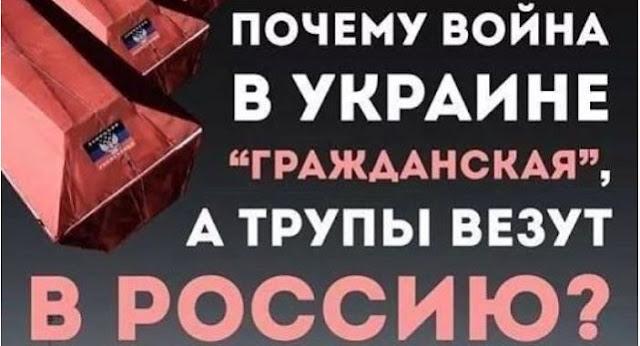 Мать пленного российского наемника Агеева жалуется на бездействие консулов - Цензор.НЕТ 7792