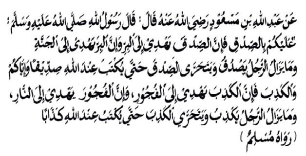 Hadist Nabi Muhammad saw tentang kejujuran  sc 1 st  Belajar Mengenal Aturan Islam & Kejujuran sesuai Qs.Al-Mau0027idah(5):8 At-Taubah(9):119 dan Hadist ...