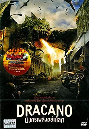 Dracano 2013 Dual Audio Hindi 300MB BluRay 480p x264