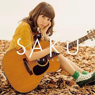 ハローハロー Sakuの歌詞 saku-hello-hello-lyrics
