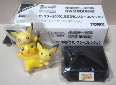 Pikachu Pichu Pichu brother 3pcs figures set Tomy Monster Collection 2000 Corocoro Magazine present