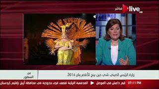 برنامج بين السطور حلقة السبت 4 -3-2017 امانى الخياط