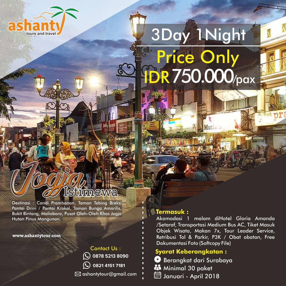 paket wisata jogja murah dari surabaya, paket liburan ke jogja dari surabaya, paket tour jogja berangkat dari surabaya