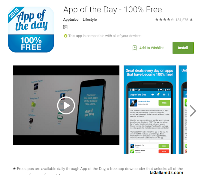 تطبيق App of the Day