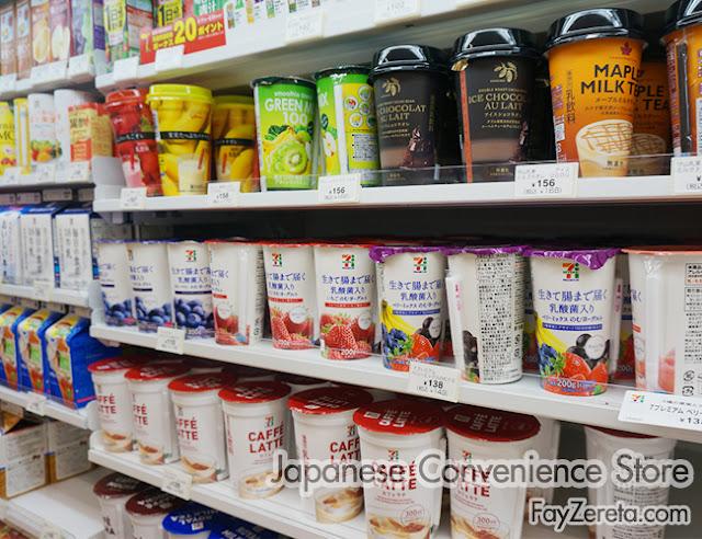 convenience store japan-28