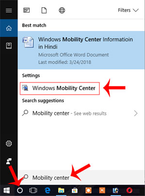 different ways to open windows mobility center