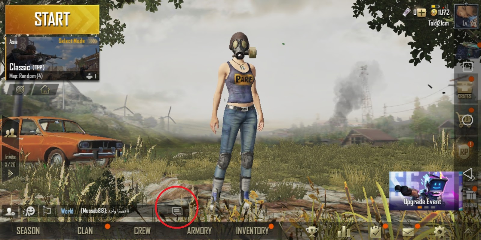 how to enter a chatroom in pubg mobile