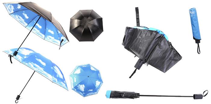 Позитивный складной зонтик