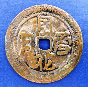 A FANTASY COIN WITH ANCIENT CONNECTIONS | Error coins