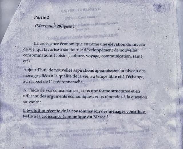 décret 2 juillet 2020 retraite