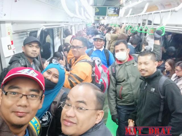 Seoul Korea Subway Station Metro