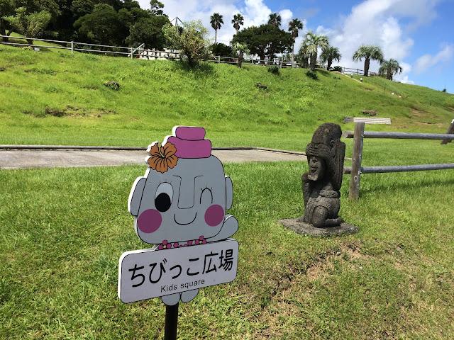 モアイがいるサンセット日南へ【宮崎観光】