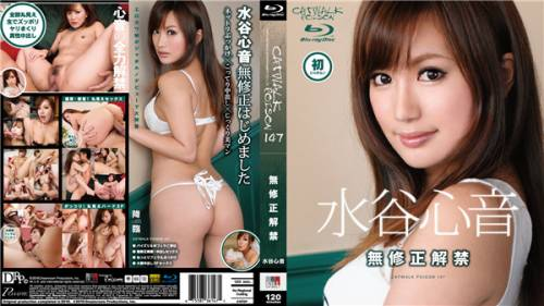 [Javonline] 100116_005 – Kokone Mizutani