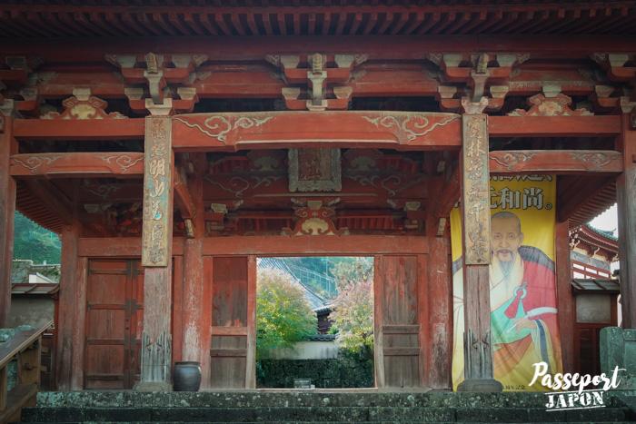 Porte rouge Kofukuji, Nagasaki
