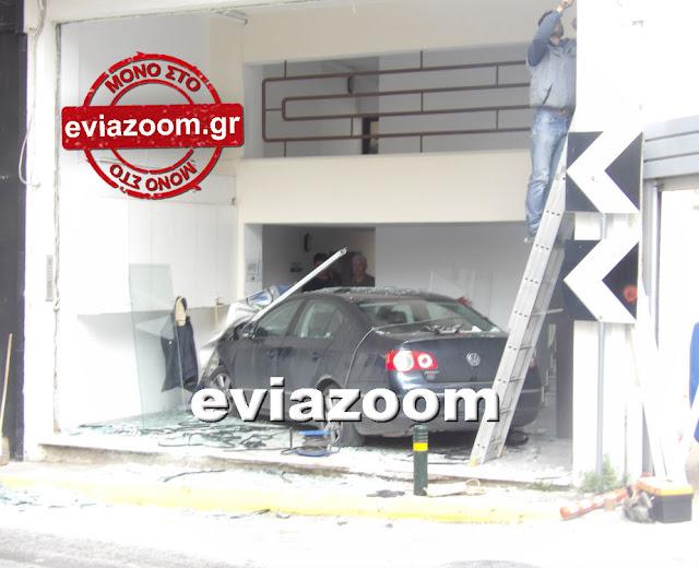 Απίστευτο τροχαίο στην Χαλκίδα: 21χρονος ποδοσφαιριστής «μπούκαρε» με το αυτοκίνητο σε πολυκατοικία (ΦΩΤΟ & ΒΙΝΤΕΟ)