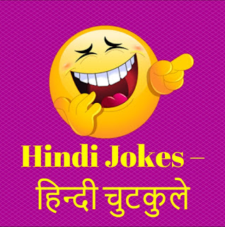 Funny Jokes Home Page Site