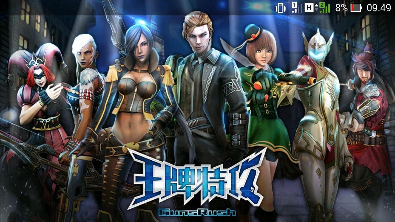 Download Game Android Guns Rush Apk [ Great Shooting Game ...