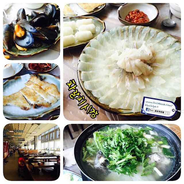 釜山美食 | 釜山美食懶人包。相機食先覓食地圖 (附行程建議) | Patc遊走泡菜國