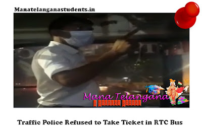 Traffic Police Refused to Take Ticket in RTC Bus Video goes Viral