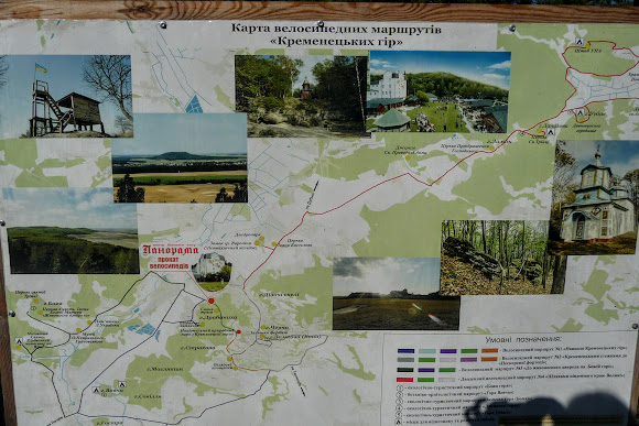 Кременецкий район. Схема велосипедных маршрутов