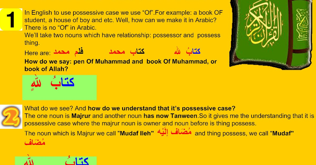 learn different languages with tips: Possessive case in Arabic