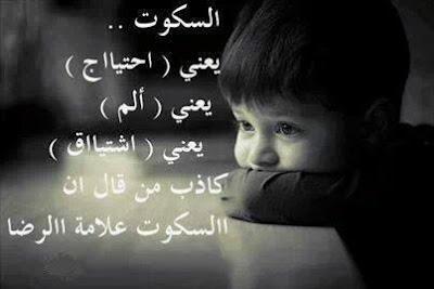 صور حب حزينه 2019 خلفيات حب حزين مصراوى الشامل