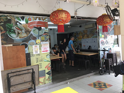 yong tau foo stall at silat avenue