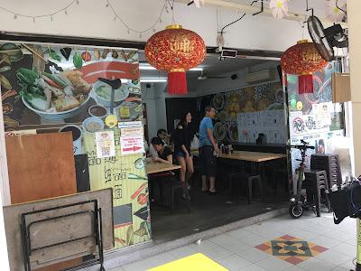 yong tau foo stall at silat avenue