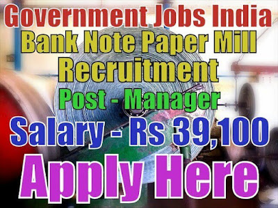 Bank Note Paper Mill BNPM Recruitment 2017