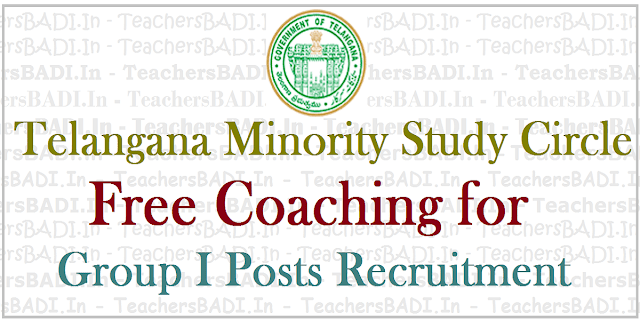 Tspsc Group I exam,Free Coaching admissions, TS Minority Study Circles
