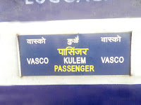 Trains between Kulem and Vasco Da Gama