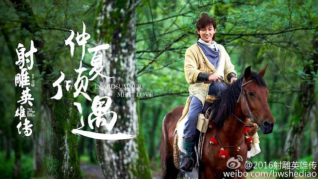 LOCH 2017 Chinese drama