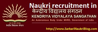 Naukri Recruitment vacancy Kendriya Vidyalaya KVS