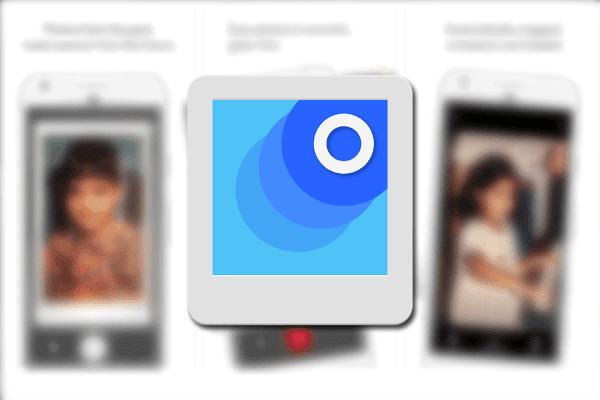 تطبيق جديد من جوجل يقوم بجعل الصور الفوتوغرافية القديمة تبدو حديثة و رائعة | ضروري جدا أن يتواجد بهاتفك !
